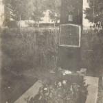 Могила Николая в Бобрке