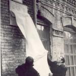 20 декабря 1973г Открытие мемориальной доски на паровозоремонтном заводе г.Омск
